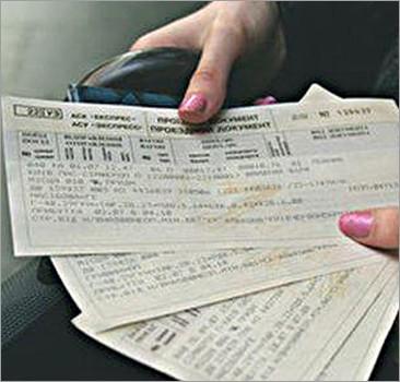 Заказать билет из днепропетровска в москву