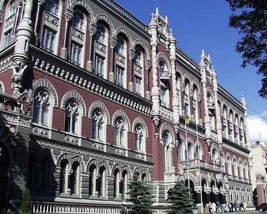 Политические новости россии первый канал
