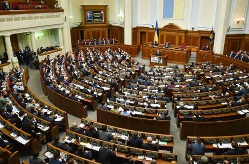 Блок Порошенко поддержит создание «антиофшорной комиссии»