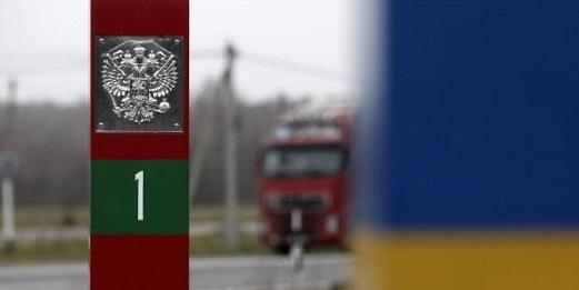 Украина укрепит границу с Беларусью на €2 млн