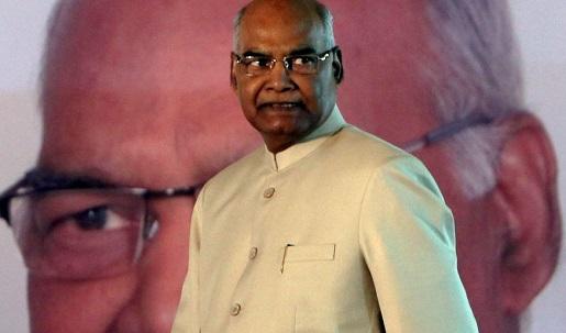 Рам Натх Ковинд официально вступил вдолжность президента Индии