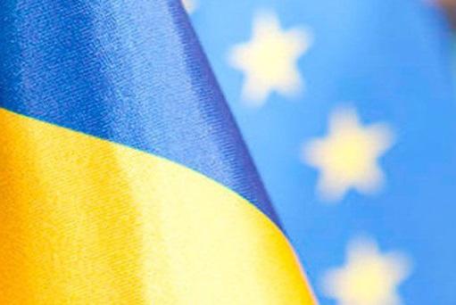 EC продлил мандат собственной миссии вУкраинском государстве до 2019-ого года